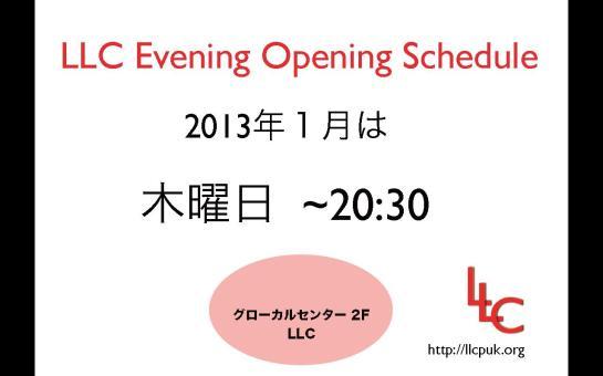 Evening opening