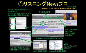 iPad News_English2