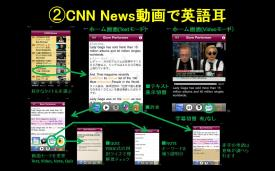 iPad News_English3
