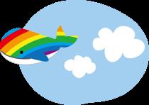 くじら 虹